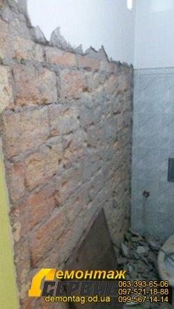 Подготовка перед ремонтом - Демонтаж плитки Одесса