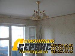 Демонтаж обоев, фото комната до работы