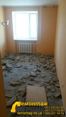 Демонтаж стяжки в кирпичном доме Одесса 4