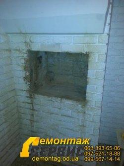 Вырезать ниши в стене - ракушняк, Одесса