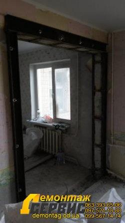 Проём в несущей стене, укрепление по проекту