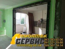 Проёмы в несущих стенах - укрепление по проекту, между кухней и комнатой