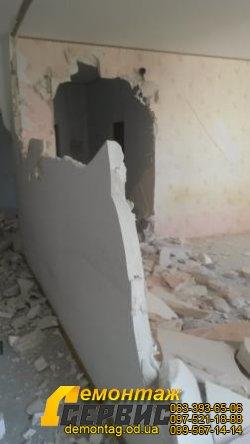 Снос стен и перегородок газобетон - ударный метод - Одесса 01