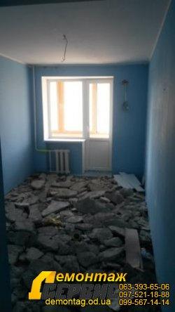 Демонтаж стяжки, фото цементной стяжки 1
