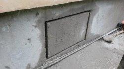 Проёмы в несущих стенах - 45 см,  окно в фундаменте 01