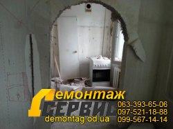 Демонтажные работы - создание(вырезание) проёмов в несущих стенах