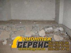 Демонтажные работы - сбить, снять, зачистить стяжку