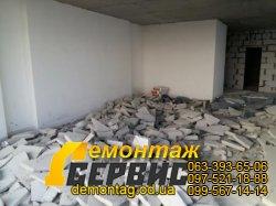 Демонтаж стяжки - цена от 25 грн/м2 - новостройка - г. Одесса - 04