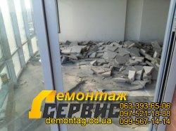 Демонтаж стяжки - цена от 50  грн/м2 - новостройка - г. Одесса -05