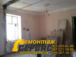 Снос стен и перегородок из дерева(дранка) - безударный метод - Одесса 4