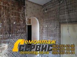 Снос стен и перегородок из дерева(дранка) - цена от 50 грн/м2 - Одесса 01