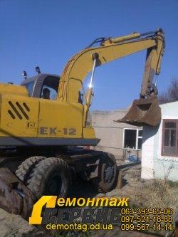 Наша техника и оборудование - экскаватор ЕК 12