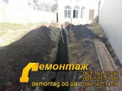 Земляные работы и рытье траншеи вручную - цена от 250 грн/м3 - Одесса 01